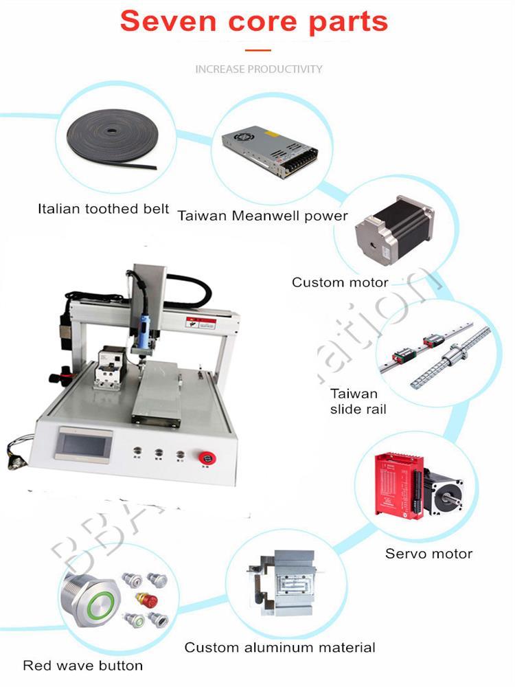 automatic screw assembly machine