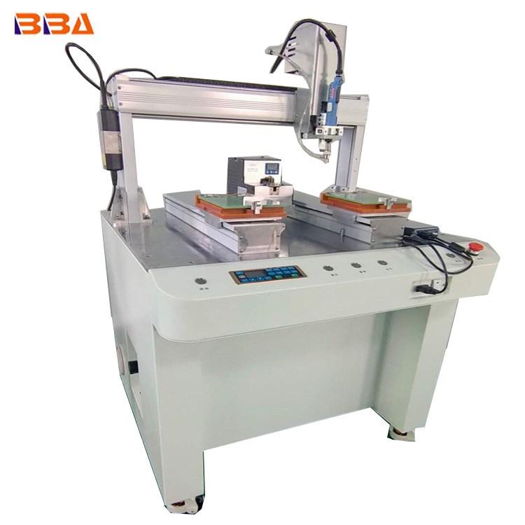 screw feeding machine