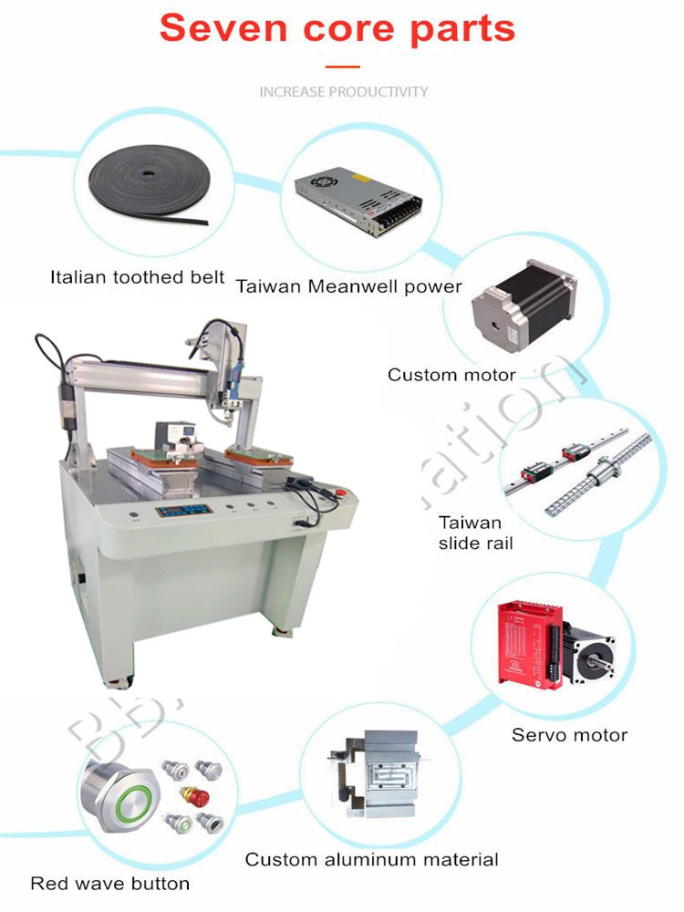 screw tightening machine