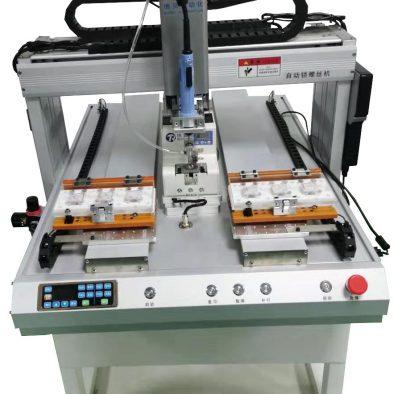 screwing robot