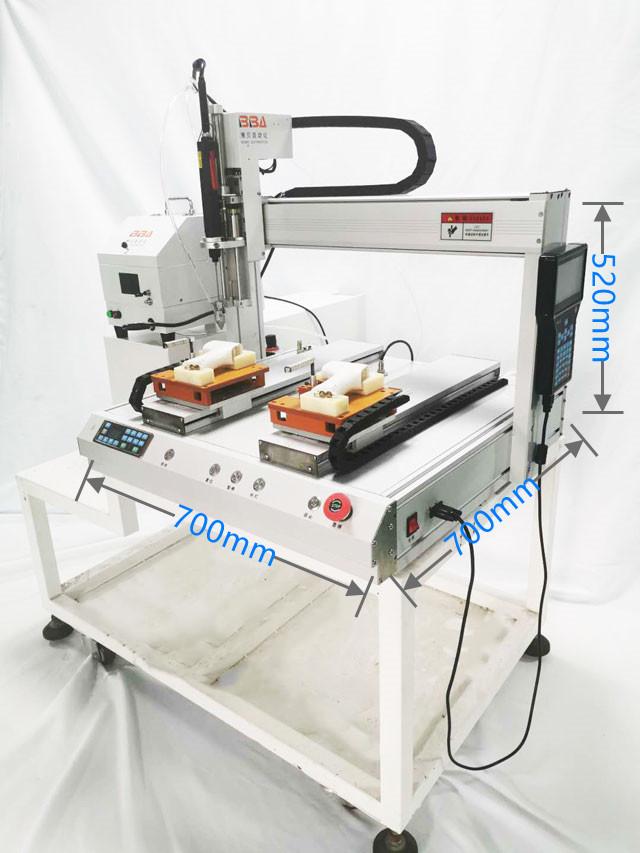 screw feeder machine